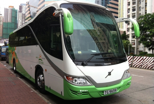 Hong Kong 56 Seater Coach