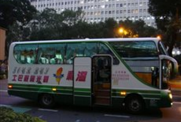 Jeju Coach Hire