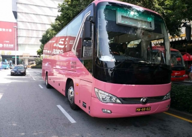 Macau 37 Seater Coach